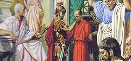 Римское право.