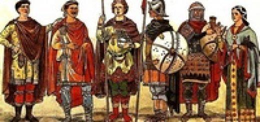 Община и возникновение аллода у салических франков.